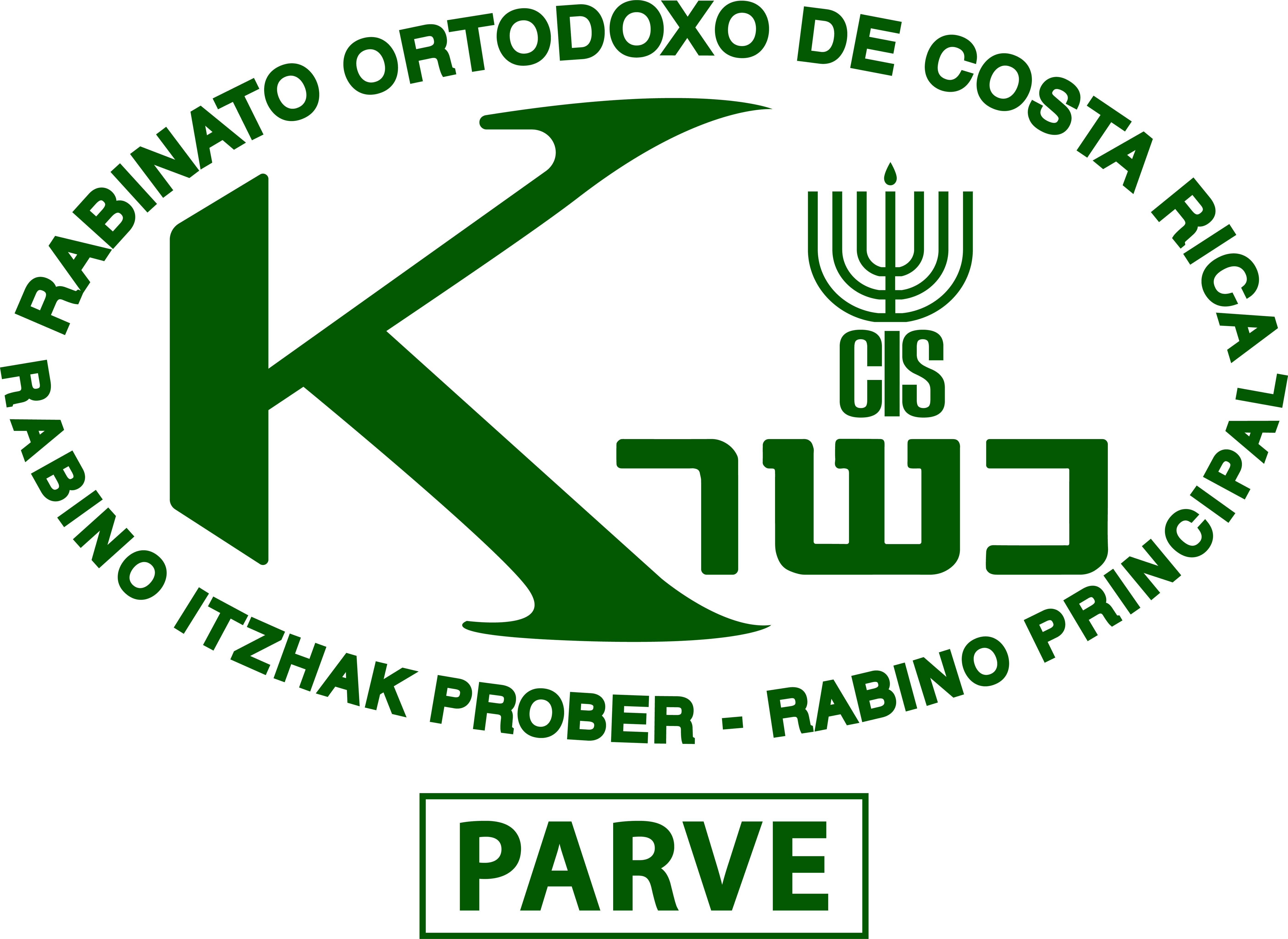 SELLO KASHRUT PARVE PNG